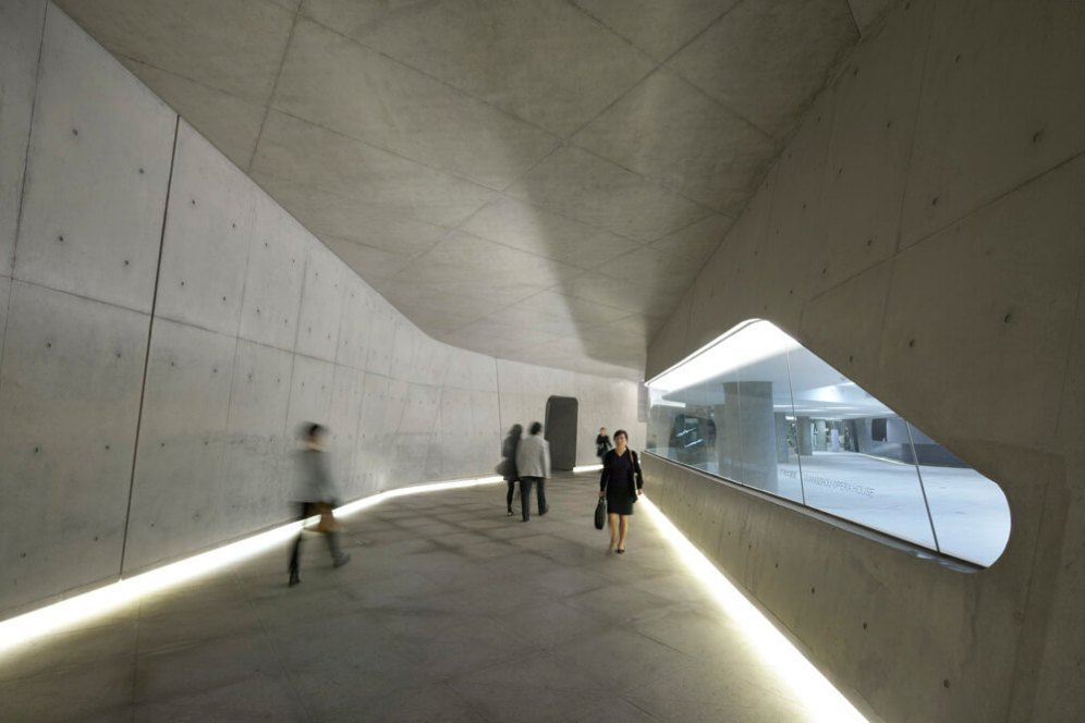Guangzhou Opera House, China, Zaha Hadid Architects