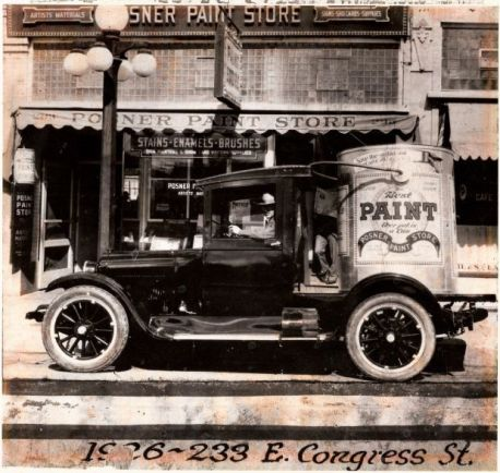 Posner's at its downtown location, 233 E. Congress St., in 1926