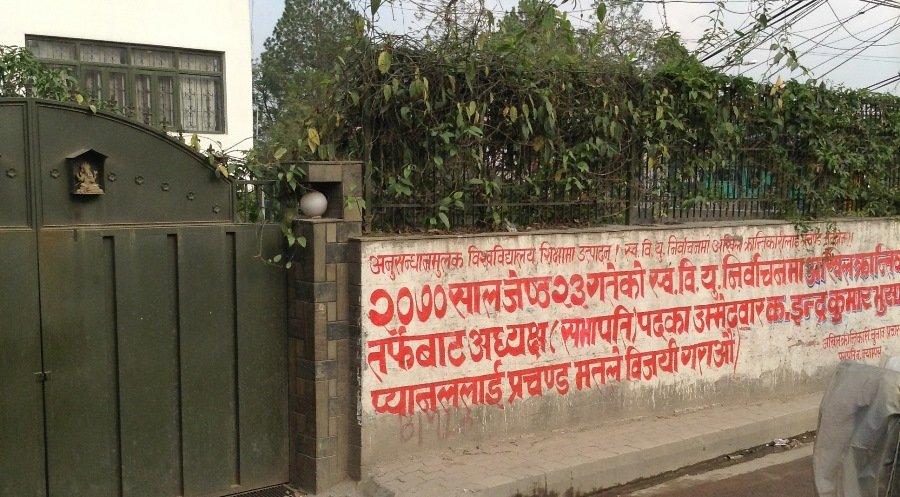 Volunteering- Nepal