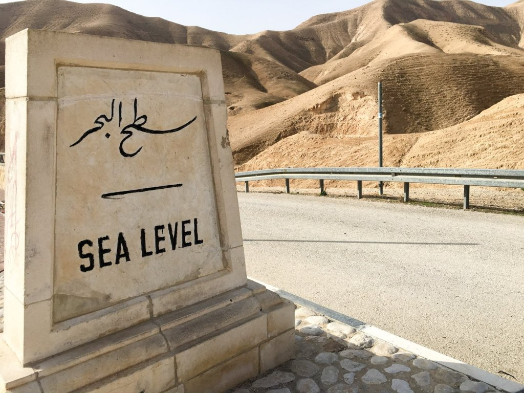 When you visit Israel, no doubt you'll want to make a trip to the Dead Sea and experience the magic for yourself. But before you so swimming in the Dead Sea, here's what you should know.