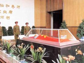 Embalsamado Mao