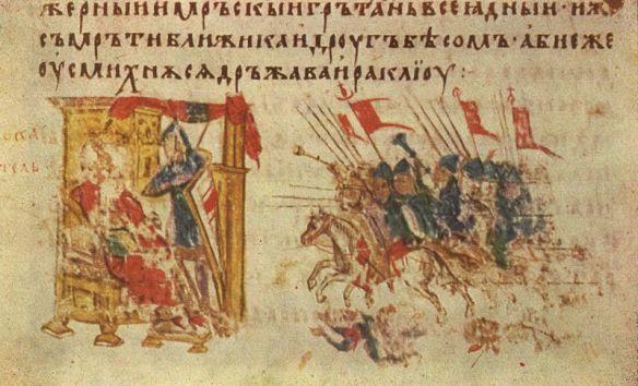 Asalto de las tropas de Heraclio contra el usurpador Focas (Constantino Manasses, s.XIV). Imagen que representa la deposición de Flavio Focas ante Heraclio.