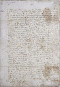 Primer documento que conserva el archivo, 1507. Servicio de Archivo y Documentación del Ayuntamiento de Gijón.