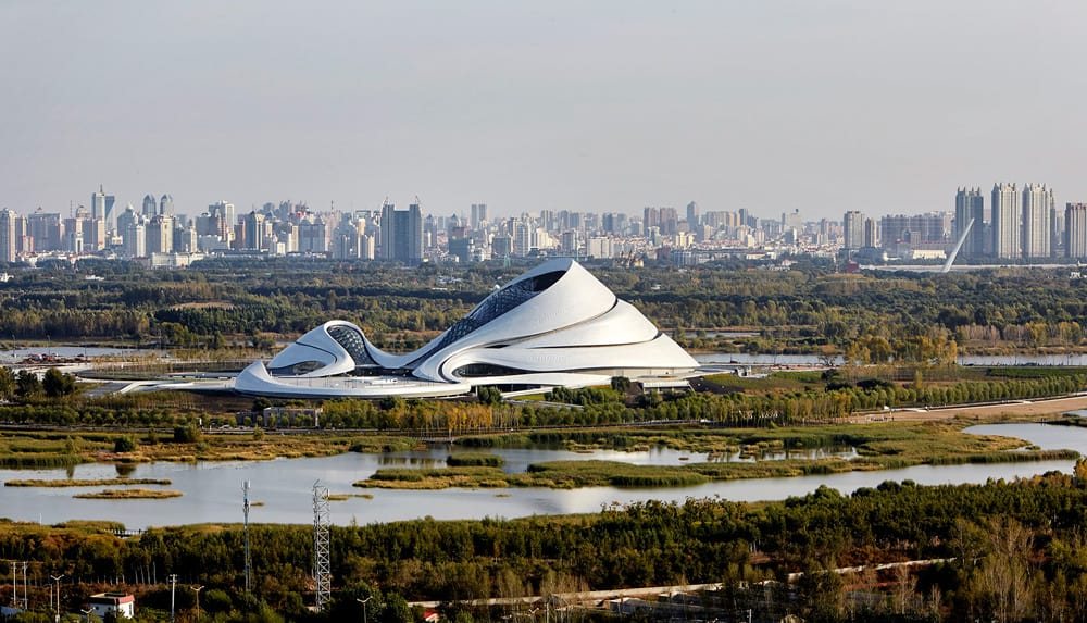 Emerging From The Landscape Is The Undulating Harbin Opera