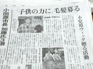 2016-05-09-読売