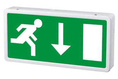 Box-Exit