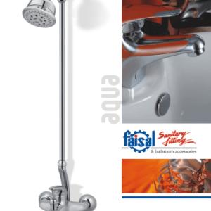 Faisal Sanitary Aqua single lever bath set 3607