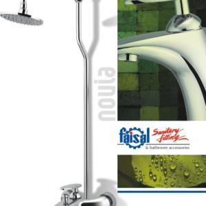 Faisal Sanitary Novia bath room set 5707