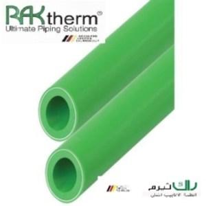 ppr pipe aluminium foil raktherm
