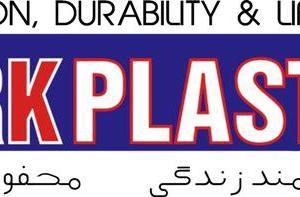 TURK PLAST
