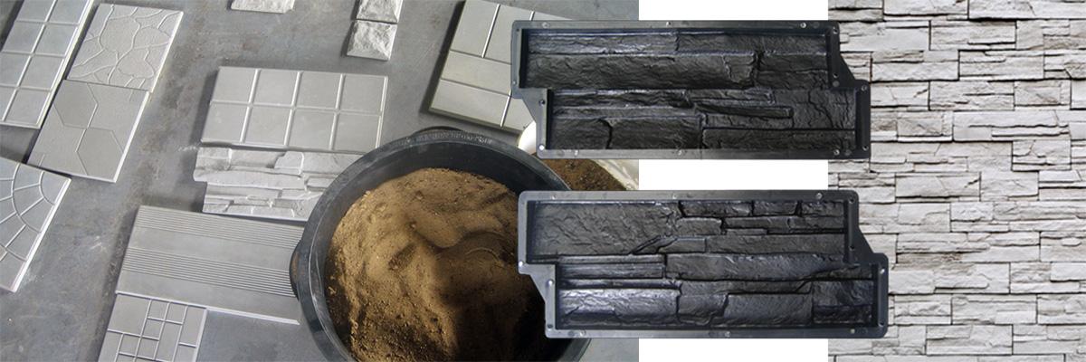 Betonformen für Betonplatten für Haus und Garten