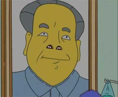 Goo Goo Gai Pan, Season 16 of The Simpsons