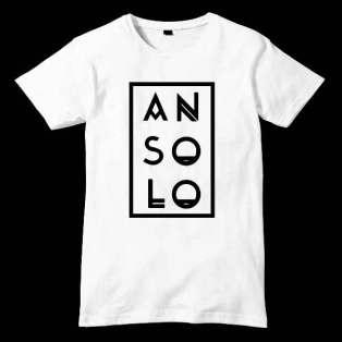 Ansolo T-Shirt Men Women Tee by Ardamus.com Merchandise