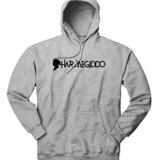 Har Megiddo Hoodie Sweatshirt by Ardamus.com Merchandise