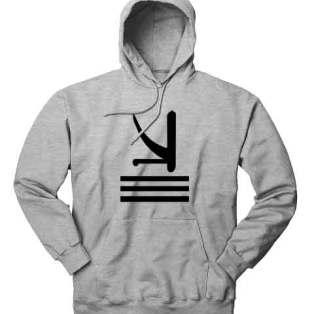 KSHMR Hoodie Sweatshirt by Ardamus.com Merchandise