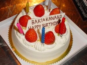 Birthday cake for BAKI & Kanako Nakayama