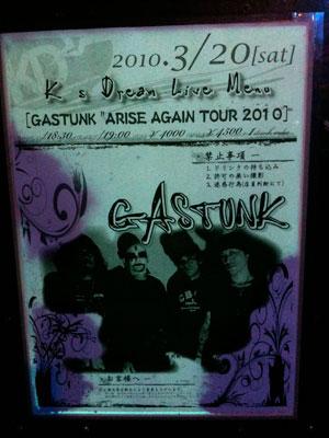 GASTUNK Live at 稲毛 K's Dream
