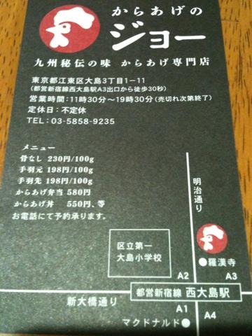 20110527-203621.jpg