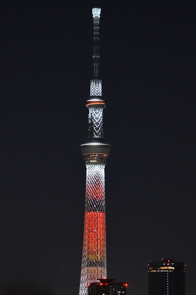 skytree_red