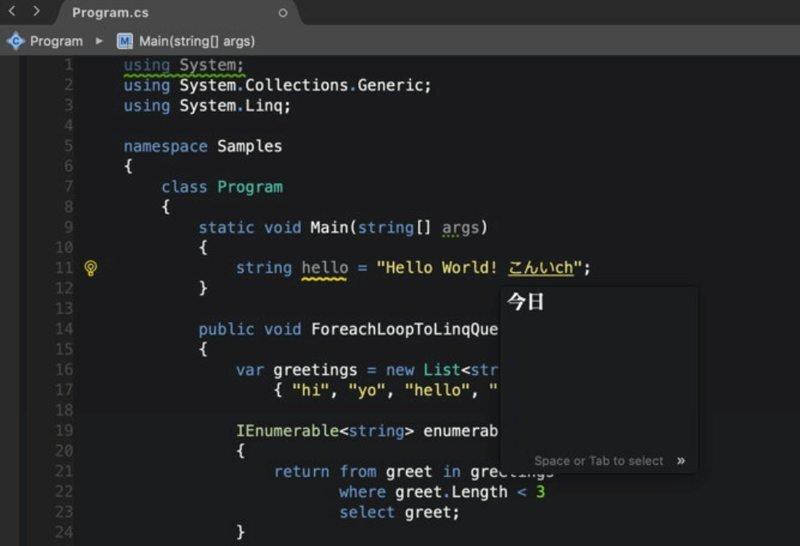 Nuevo Editor de Código C# Visual Estudio para Mac