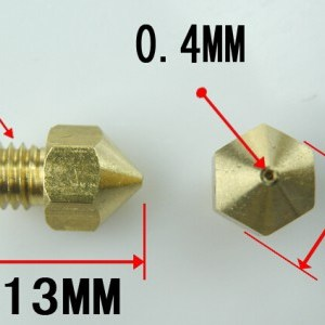 Ugello Estrusore in Ottone 0.4mm per Filamenti 1.75mm per Stampante 3D