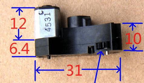 DC Worm Gear Motore Reduction Gear Box 5137-3