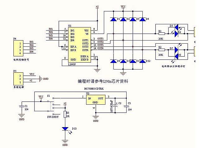 l298 h bridge circuit diagram 1997 dodge neon starter wiring l298n motor driver board - 2a large heatsink