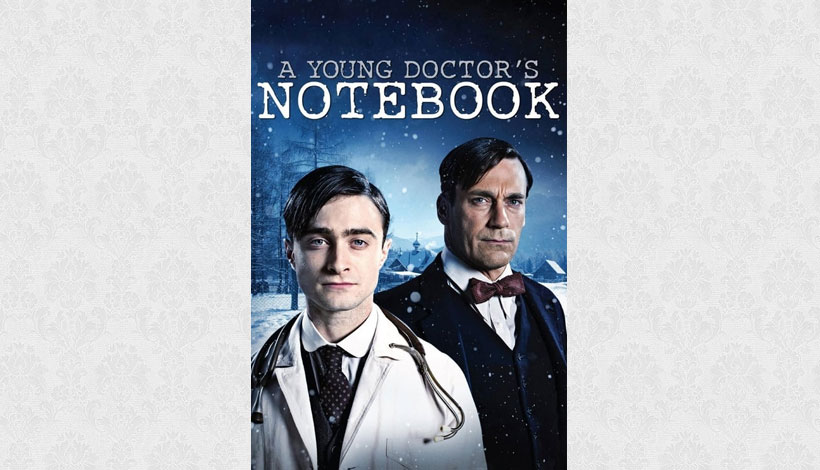 A Young Doctor's Notebook: Series 1 (2012)