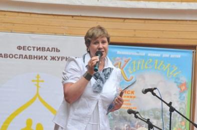 2244 Familie Sevastopol