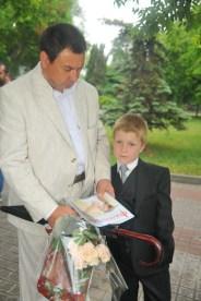 2458_Familie_Sevastopol