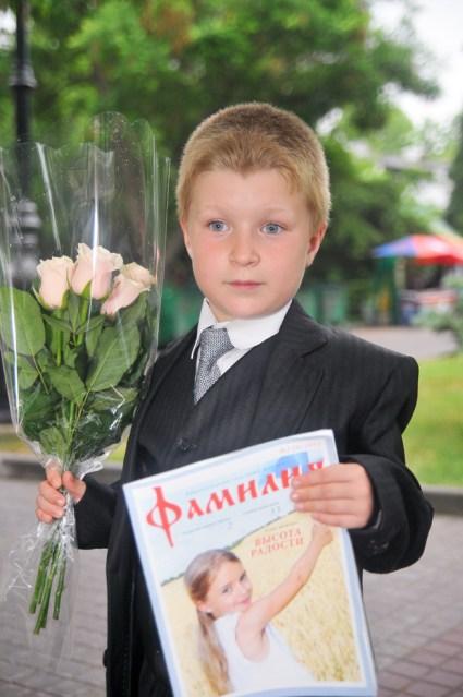 2476_Familie_Sevastopol