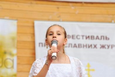 2731 Familie Sevastopol