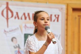 2734_Familie_Sevastopol