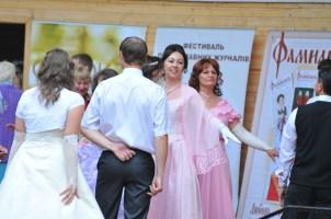 2969 Familie Sevastopol
