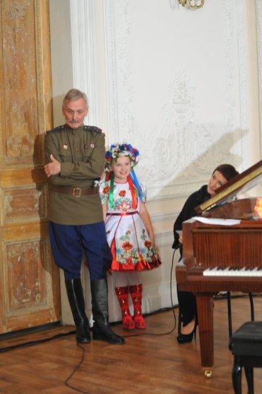 Фонд Ігоря Янковського «Ініціатива заради майбутнього» 117