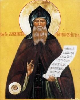 Икона, Преподобный, Лаврентий, Черниговский
