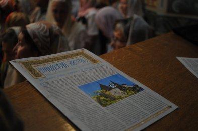 Святая Троица. Фотографии праздничного богослужения из Свято-Троицкого Ионинского монастыря.2013 год. 158