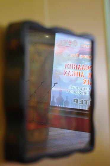 """Открытие в Украинском Доме выставки к 1025-летию Крещения Руси """"Х веков Православия. История Руси в ликах ее святых"""" 3"""