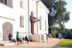 300 фото с храмового праздника Преображение Господне Спасо-Преображенского скита Ионинского монастыря 14
