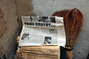Без газет в селе никак....