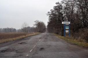 Дорога на Заворичи или новый олимпийский объект фигурного вождения между колбобинами