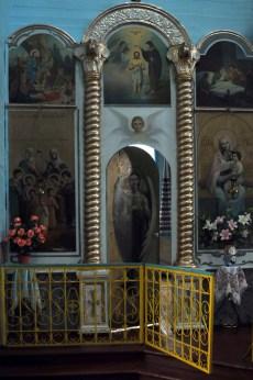 Фрагмент иконостаса церкви св. Георгия