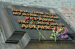 Праздник День Победы. Киев. 9 мая 2014 Фото репортаж. 125