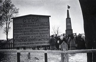 Знаменитый фотограф. «Была коптилка да свеча — теперь лампа Ильича». 95 лет назад. 91