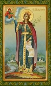 Завтра праздник св. Екатерины. Житие и страдание святой великомученицы Екатерины Александрийской. Иконы большого размера 10