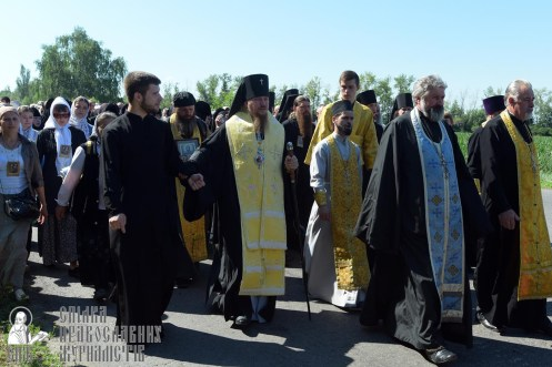 0015_0329_great ukrainian procession with the prayer for peace and unity of ukraine