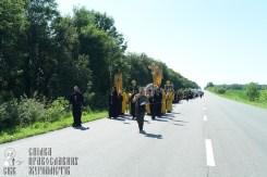 0025_0329_great-ukrainian-procession-with-the-prayer-for-peace-and-unity-of-ukraine