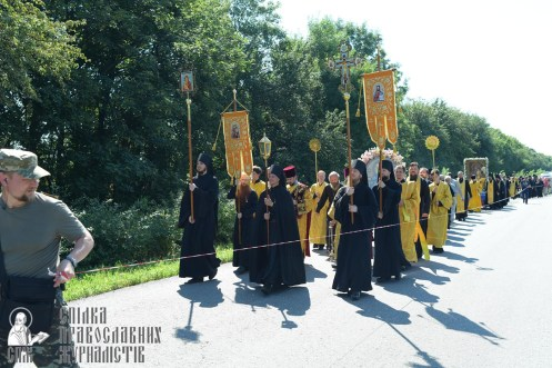 0027_0329_great-ukrainian-procession-with-the-prayer-for-peace-and-unity-of-ukraine