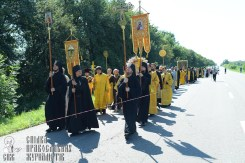 0029_0329_great-ukrainian-procession-with-the-prayer-for-peace-and-unity-of-ukraine