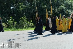 0030_0329_great-ukrainian-procession-with-the-prayer-for-peace-and-unity-of-ukraine